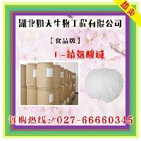 L-精氨酸的作用
