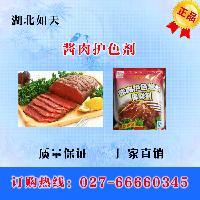 食品级酱肉护色剂价格