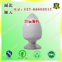 甘氨酸钙价格