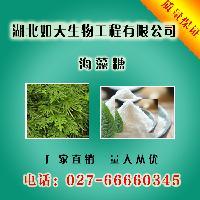 海藻糖使用方法