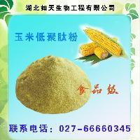 玉米低聚肽粉的作用