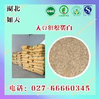 湖北武汉生产厂家大豆组织蛋白