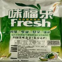 味福乐9108烧卤制品专用复合调味料烧烤卤制品