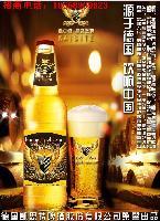 厂家直供优质大瓶啤酒招商