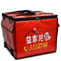 供应外卖保温箱 车载式64L快餐送餐箱 食品保温袋