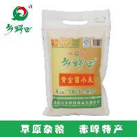 内蒙古特产 赤峰杂粮 乡野田 黄金苗小米 1kg