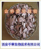 金荞麦提取物 厂家生产纯天然提取物金荞麦浓缩粉