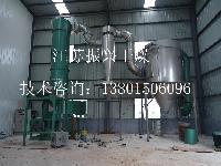 厂家直销 大型草甘膦干燥机 草甘膦旋转闪蒸干燥机