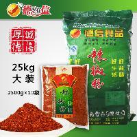 陕西秦椒 25kg辣椒粉 餐饮专用扯面油泼辣子辣椒粉