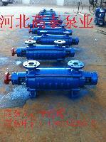 2GC-5*8锅炉给水泵专业锅炉给水泵