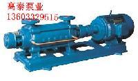2GC-5*9锅炉给水泵GC多级离心泵