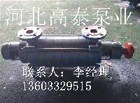 2GC-5*3高层建筑给水泵GC多级离心泵