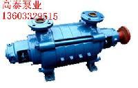 2.5GC-6*7锅炉给水泵GC多级离心泵