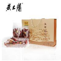 黄土情 狗头枣礼盒1500g