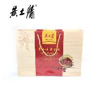 黄土情 陕北红枣礼盒1500g