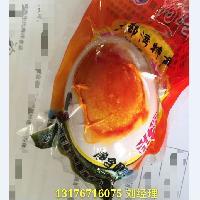 咸鸭蛋真空包装塑料袋耐高温杀菌