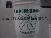 生产批发18L虾片桶 食品桶 酱油桶