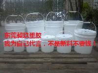 昶玖生产各种规格食品级塑料桶,食品罐