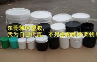 昶玖生产密封结实食品罐,香精香料桶