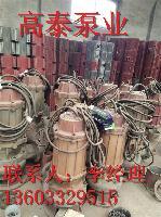 300WQ800-8-37潜水排污泵