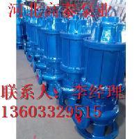 WQ潜水排污泵生产厂家 WQ无阻塞排污泵价格