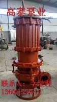 300WQ800-20-75潜水排污泵