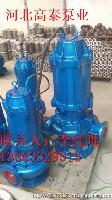 250WQ800-12-45潜水排污泵