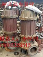 65WQ20-40-7.5潜水排污泵