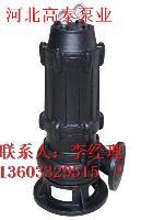 50WQ20-15-2.2潜水排污泵