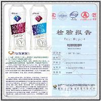 饮料添加剂伽马氨基丁酸