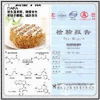 伽马氨基丁酸