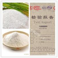 膨化大米粉食品添加剂