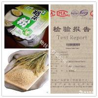 富含GABA的发芽糙米粉