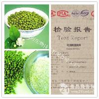 膨化绿豆粉