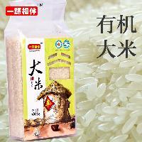 消肿健脾祛湿、清热排浓、可减少患癌的几率有机大米