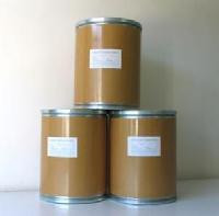 食品级酸性纤维素酶  生产厂家