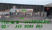 大型豆腐机生产线