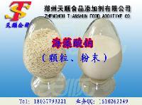 天顺供应食品级海藻酸钠