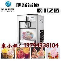 台式冰淇淋机 小型冰淇机