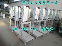 桂林仿手工豆腐皮机厂哪家好?小型做豆腐皮的机器好用吗