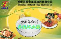 天顺供应食品级D-异抗坏血酸钠