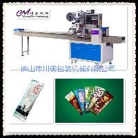 冰淇凌包装机 川美冰淇凌自动包装机械(厂家直销 价格优惠)