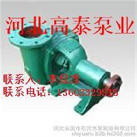4BA-12 清水泵 4BA-12 悬臂式离心清水泵