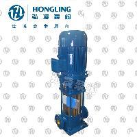 GDLF型立式不锈钢多级离心泵,不锈钢多级泵,立式离心泵