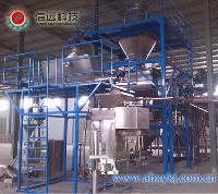 水溶肥粉料生产线设备