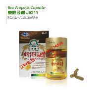 农大神蜂蜂胶50粒J9311蜂胶,黄酮含量8.13