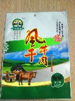 牛肉干/肉制品复合彩印真空袋