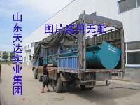 貉子油榨油设备产量