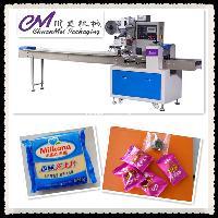 奶酪片包装机/奶酪片自动包装机械