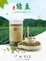 黄土情 绿豆(桶装)500g 陕北特产延安粗粮